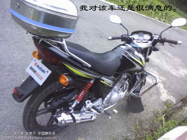 125摩托电路安装图解