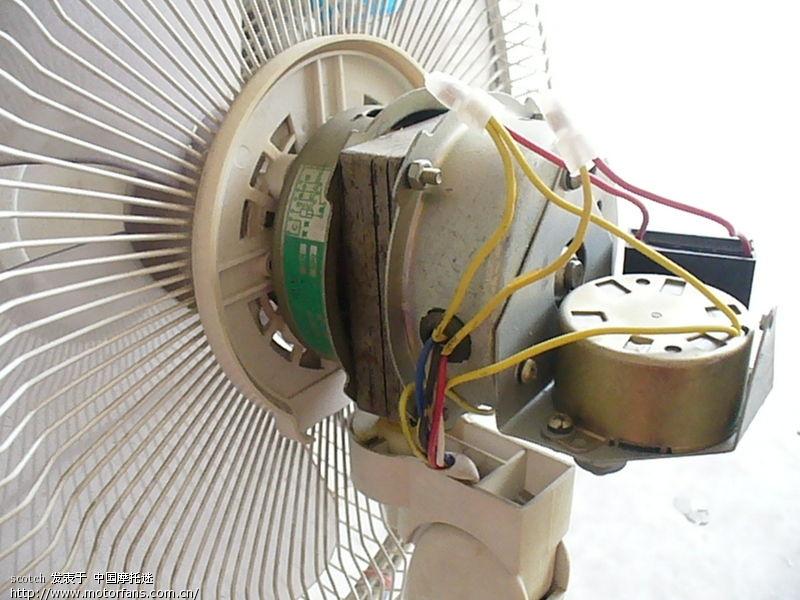 家里电风扇坏了,能改成直接吗? - 维修改装 - 摩托车