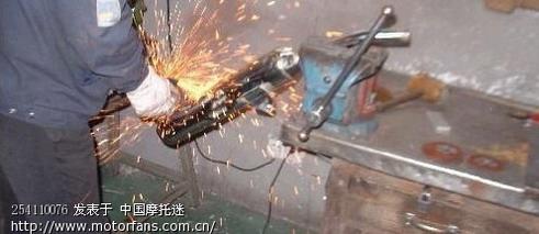 排气管解剖图 天剑 雅马哈 摩托车论坛 中国第一摩托车论坛 摩旅进行到