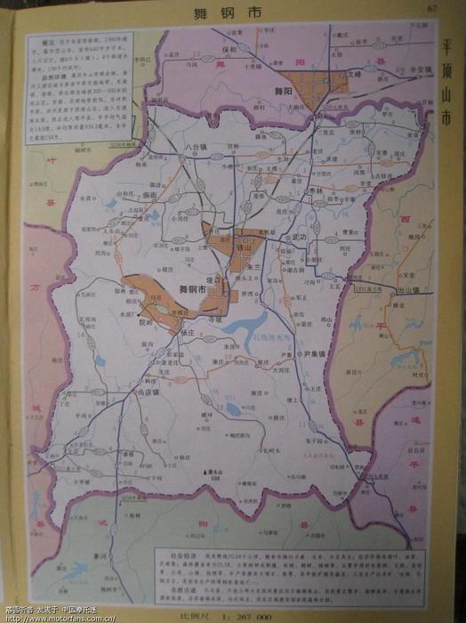 平顶山舞钢市地图;