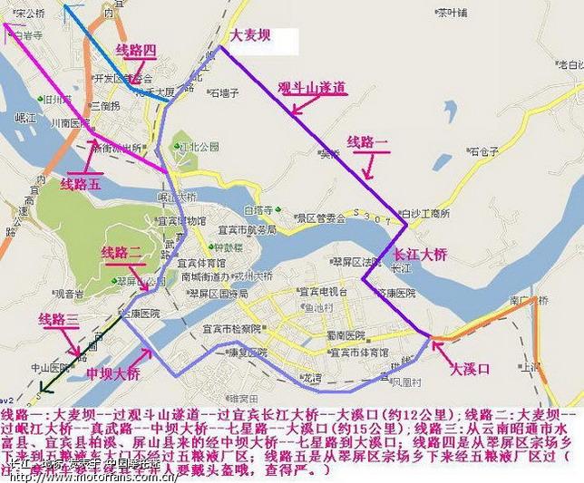 宜宾市翠屏区地图a.jpg