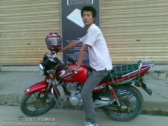 标题: 轻骑铃木摩托车友相册 请勿灌水!