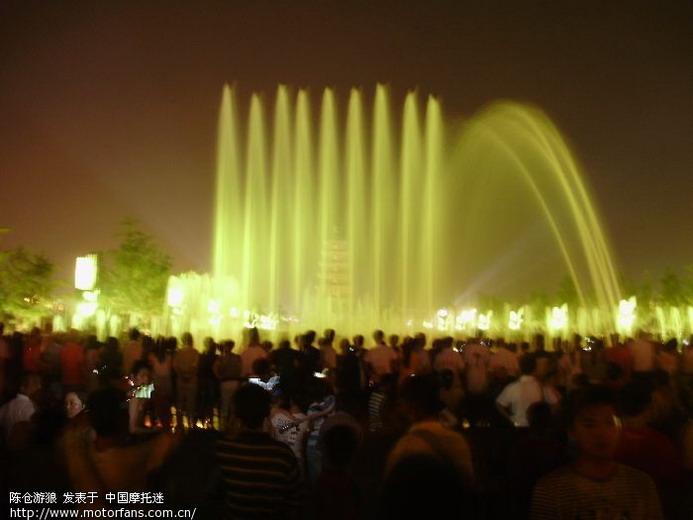 大雁塔音乐喷泉 - 陕西摩友交流区