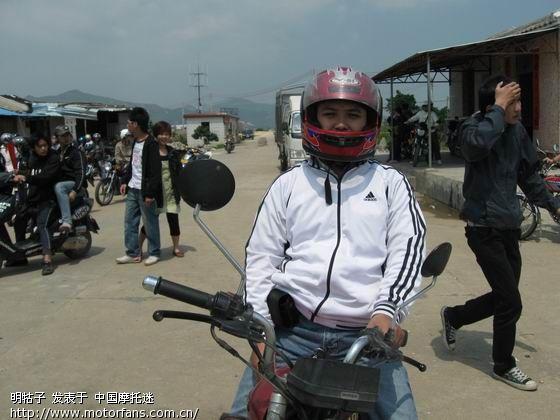 今晚动身骑车回湖南,大家祝我一路顺风吧!-广成共表识达乎包似情图片