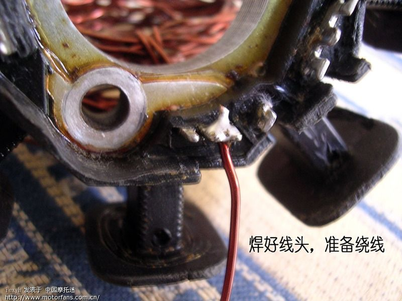 gy6踏板车单相8极磁电机线圈的修理过程