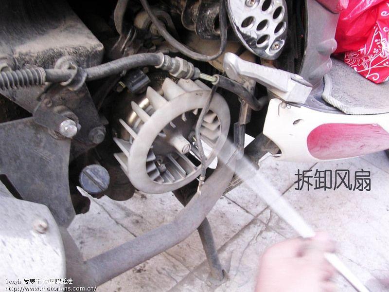 gy6踏板车单相8极磁电机线圈的修理过程(未达到预期)