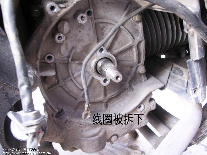 gy6踏板车单相8极磁电机线圈的修理过程(未达到预期效果)