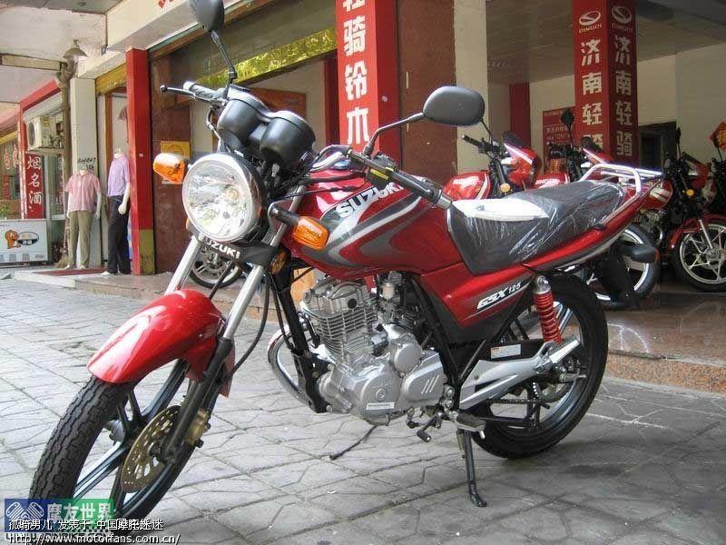 超低价买的铃木gsx125 3f 摩托车论坛 济南