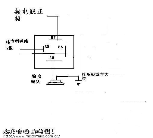 请教续电器接法 - 维修改装 - 摩托车论坛 - 中国第一