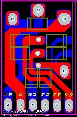 转向优先功能的双闪器 欧姆龙继电器 贴片二极管.jpg