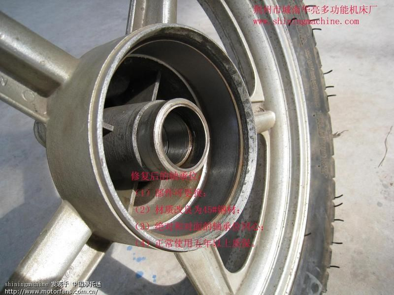 请问本田系弯梁后轮轴承的型号 高清图片