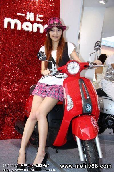 踏板美女之台湾车模