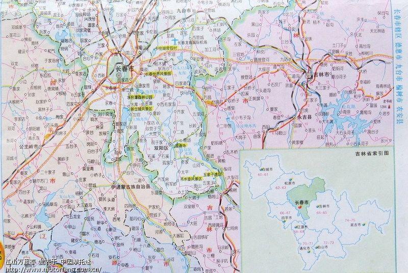东三省地图-吉林摩友区