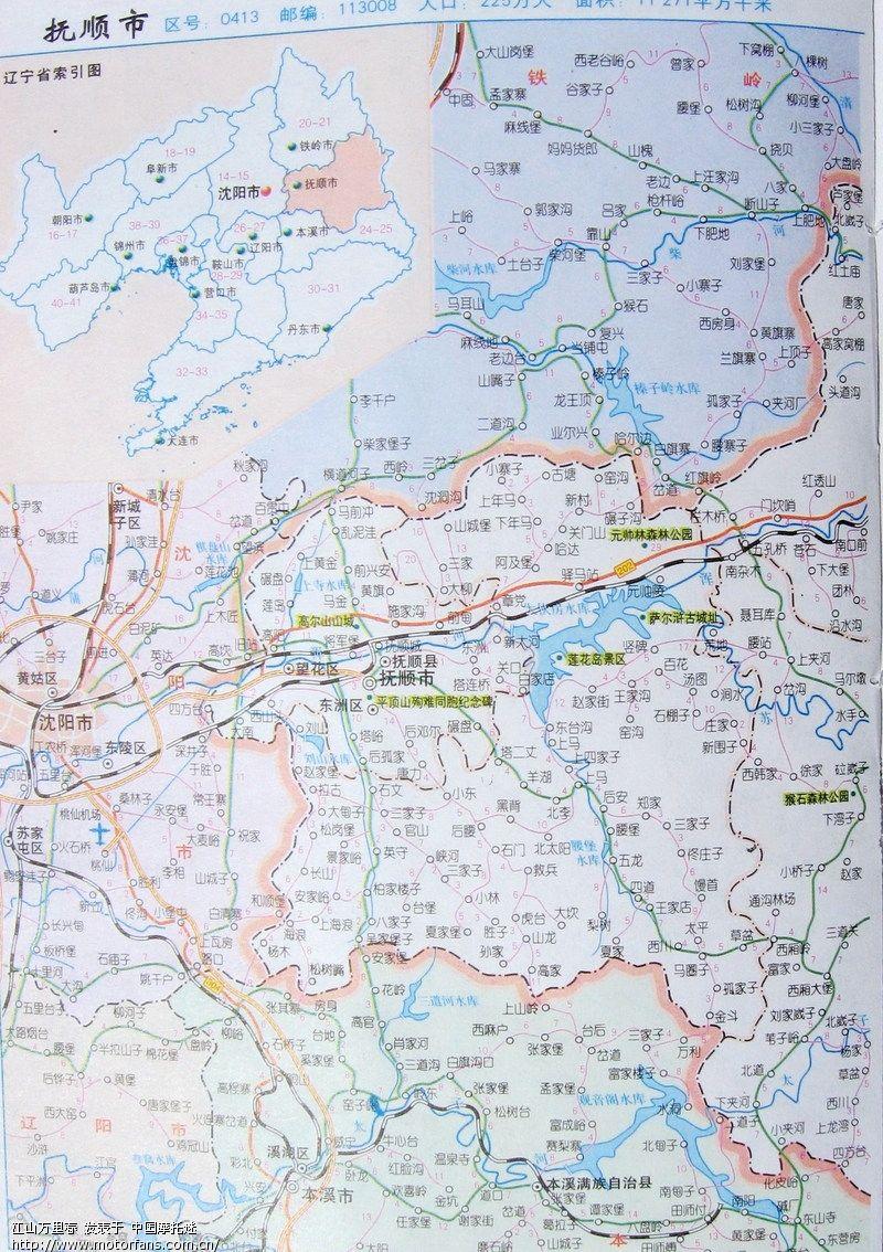 江苏高铁地图全图_东北三省交通地图_东北三省交通地图画法