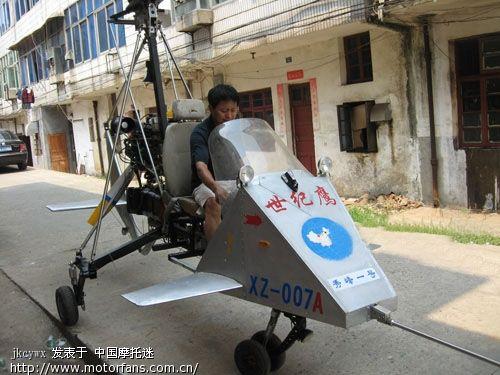 星子一摩托车经销商自制 世纪鹰 - 2009年江西
