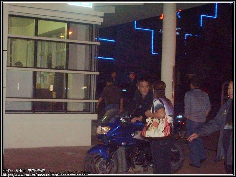 中国足球崛起吧! - 山东摩友交流区 - 摩托车论坛