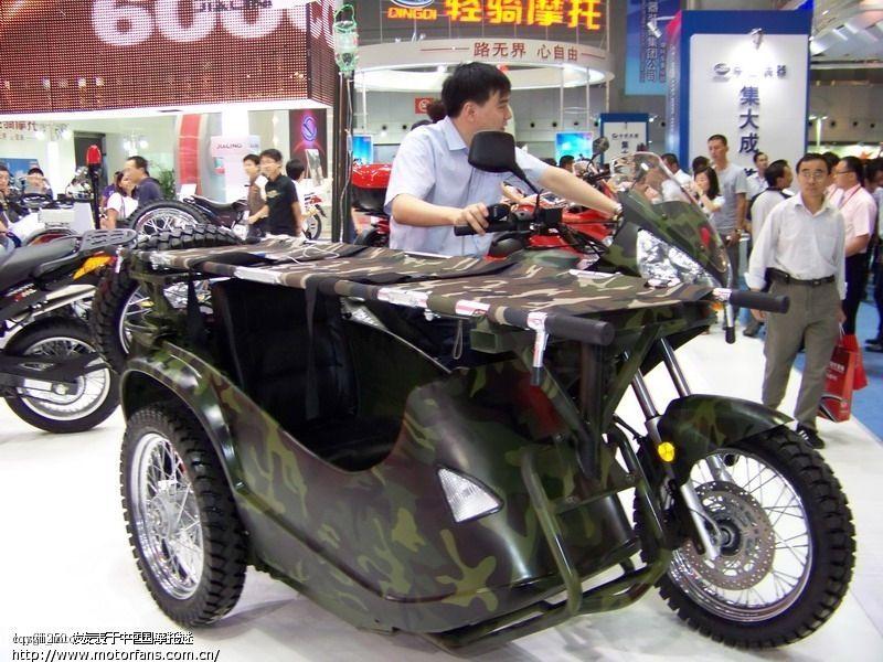 谁有嘉陵新出的水陆两用摩托车图片让大家一睹芳容高清图片