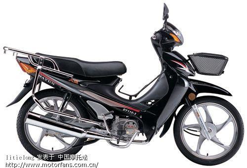 大阳摩托车dy90-3a电路图