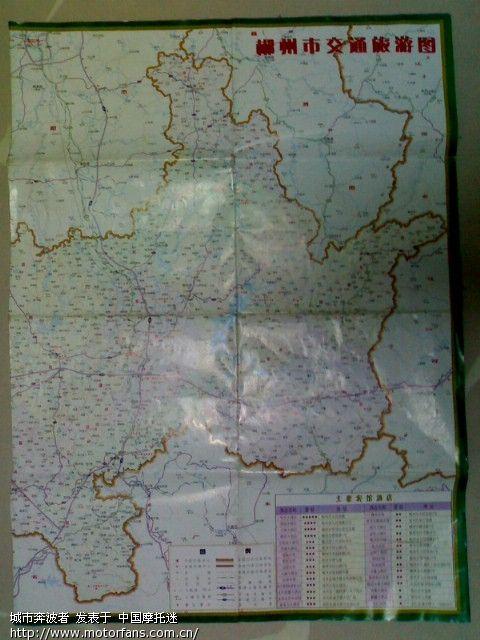 资兴地图高清版