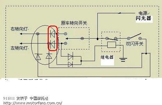 双闪继电器接线图解