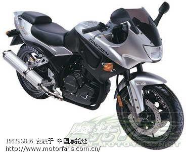 全新宗申250gs公路跑车 12000元