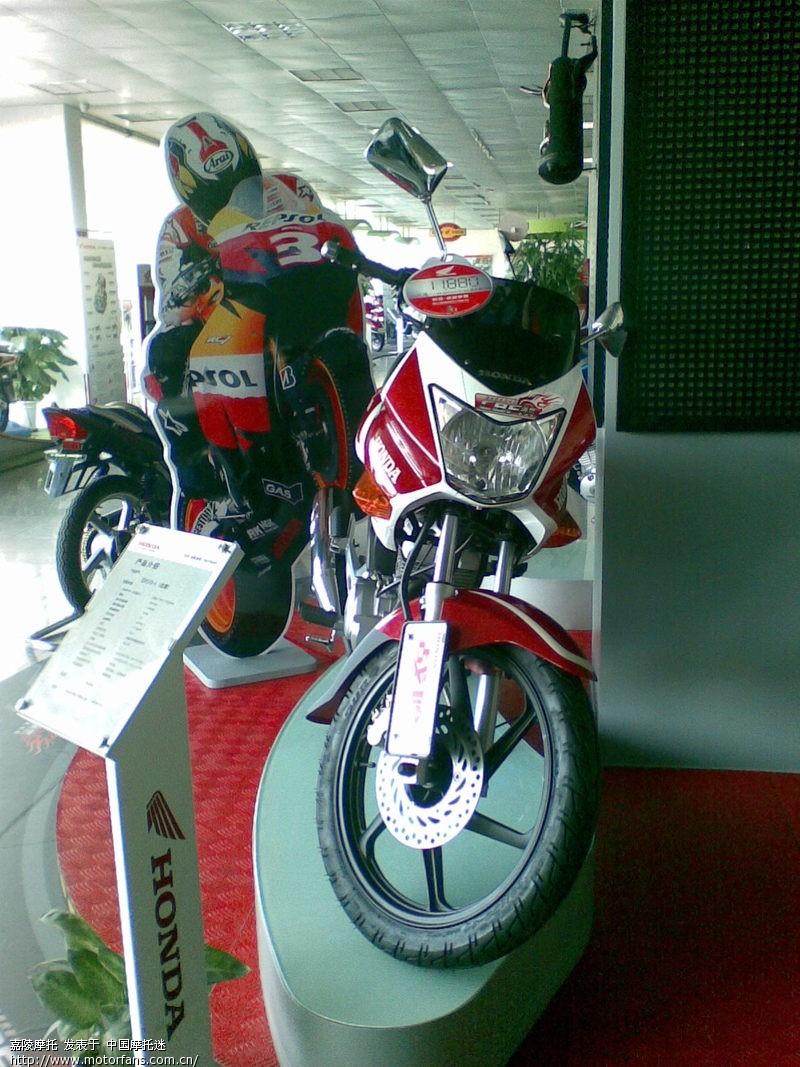 摩托车论坛 新大洲本田 03 上午又到新本厂的店铺,报一下涡燃发动机