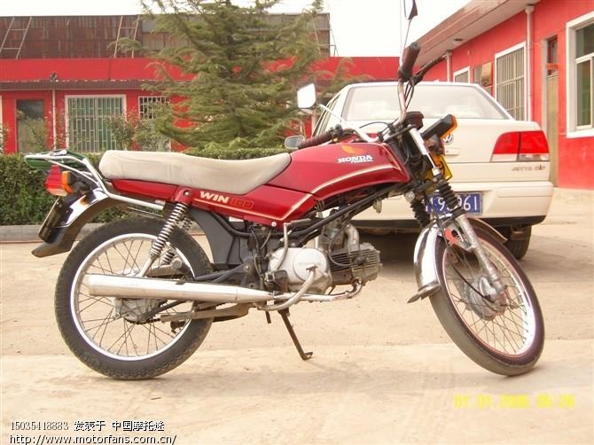 飞鹰摩托车125; 诚意求购进口win本田100摩托车,一定要漂亮的; 本田