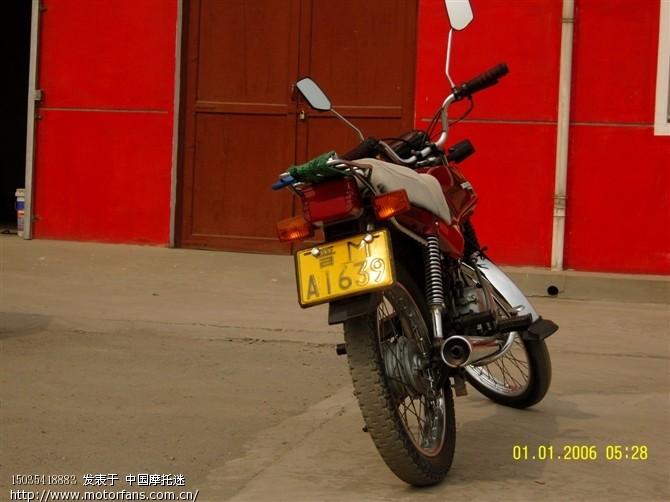本田win100 - 山西摩友交流区 - 摩托车论坛 - 中国第