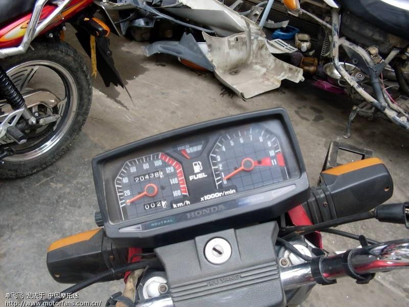 95年的wy125 a 五羊本田 摩托车论坛 中国 高清图片