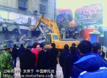 2月23日 經濟半小時_11月23日CCTV2經濟半小時,李雨霏帶你看走出國門的中國高速柴油機