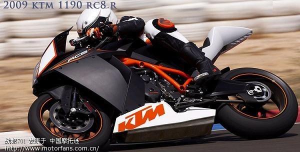 2009 KTM 1190RCB R 刀锋战士 - 天下大排 - 摩