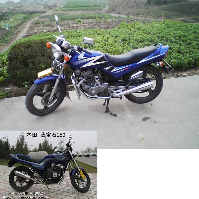 收藏的圆灯版cb125x; 标题: 收藏的cb125x; 嘉陵本田70摩托图片重庆