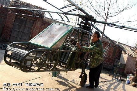 力帆150摩托车发动机改直升飞机