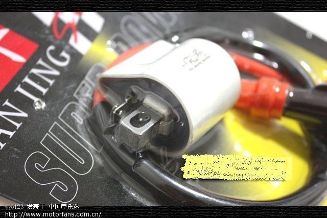 这个高压包能改善 yb125s的点火性能吗高清图片