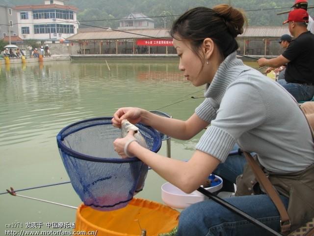 美女钓鱼 渔友之家 摩托车论坛版