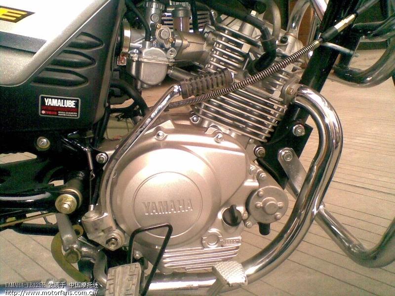 摩托车论坛 天剑ybr交流区 雅马哈天戟yb125e和建设125沐高清图片