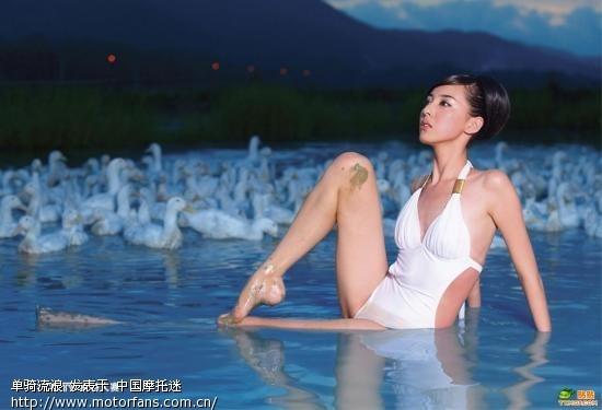 CCTV模特赛泳装写真