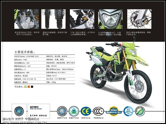 Rusi Motorcycle Price List http://ajilbab.com/rusi/rusi-motorcycles-page-motorcycle-philippines-the-motoring.htm