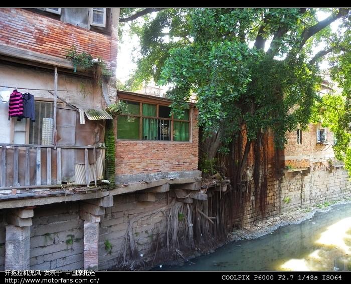 漳州老房子农村图片