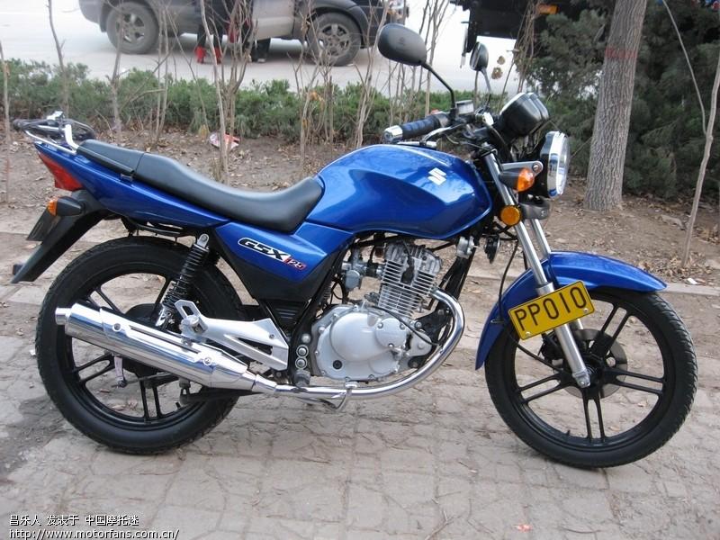 摩托车论坛 摩托车论坛 济南铃木专区 轻骑铃木摩托相册 非轻骑系列请