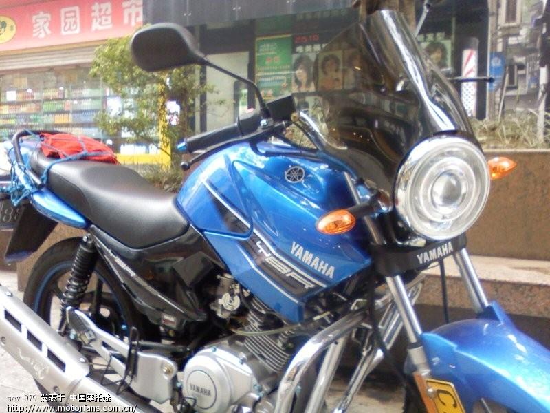 谁知道这样的挡风玻璃; 摩托车论坛 - 雅马哈 - 圆灯天剑k装了风挡后.