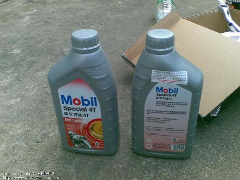 第一次自己清洗发动机和换机油