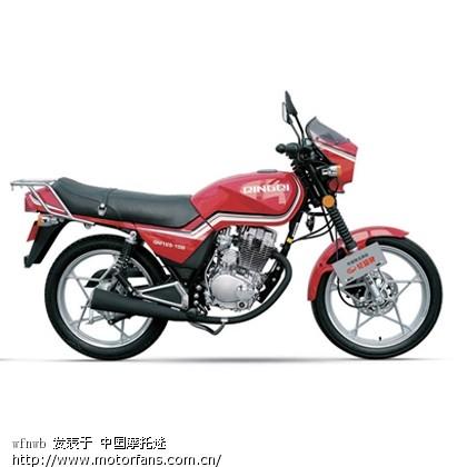 wf110铃木