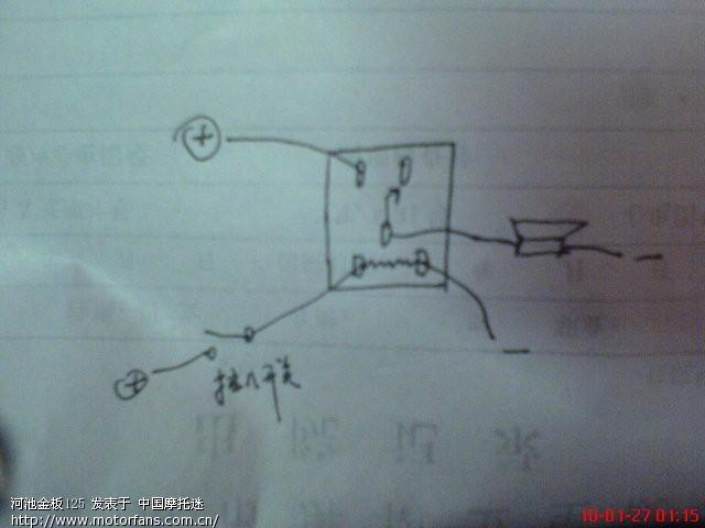 喇叭怎么接降耗器?-维修改装-摩托车论坛手机版-第