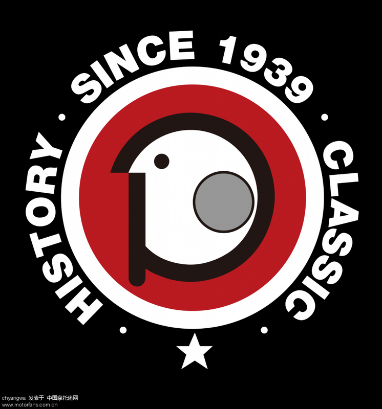 LOGO since 1939.png